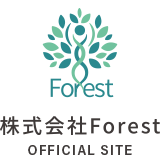 株式会社 Forest OFFICIAL SITE